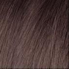 Générik Oxidation Coloration N ° 5.25 Light Brown Iris Mahogany 100 ML