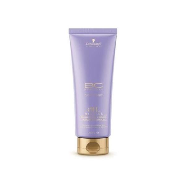 OIl Barbary Shampoo 200 ML