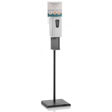 Distributeur désinfectant Sani Sensor Stand